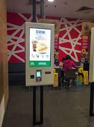 Kiosks_machine
